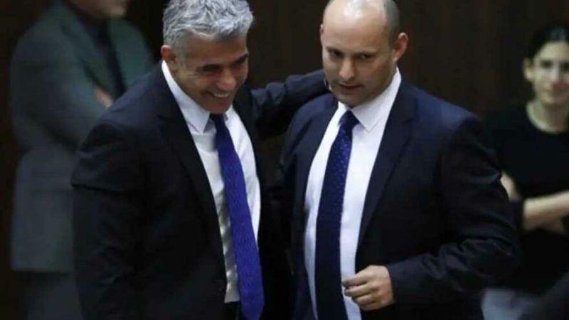 İsrail'de muhalefet koalisyonda anlaştı