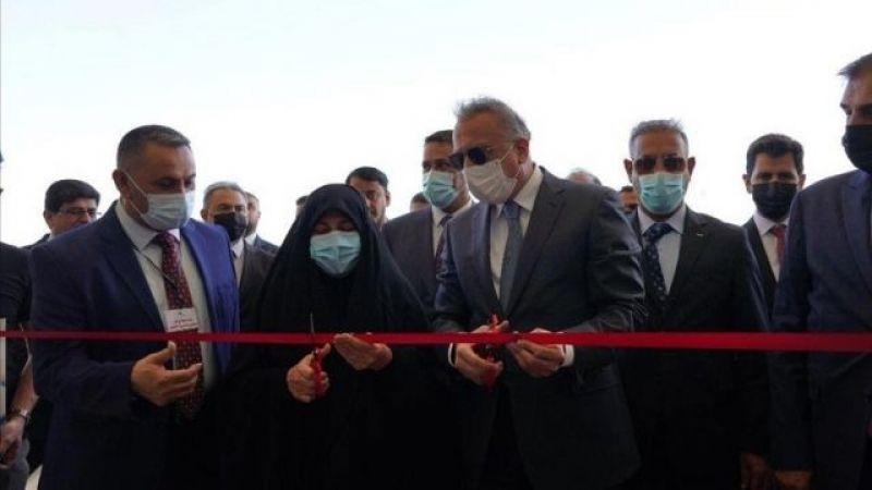 Acarsan'ın Irak'ta inşa ettiği hastane hizmete açıldı