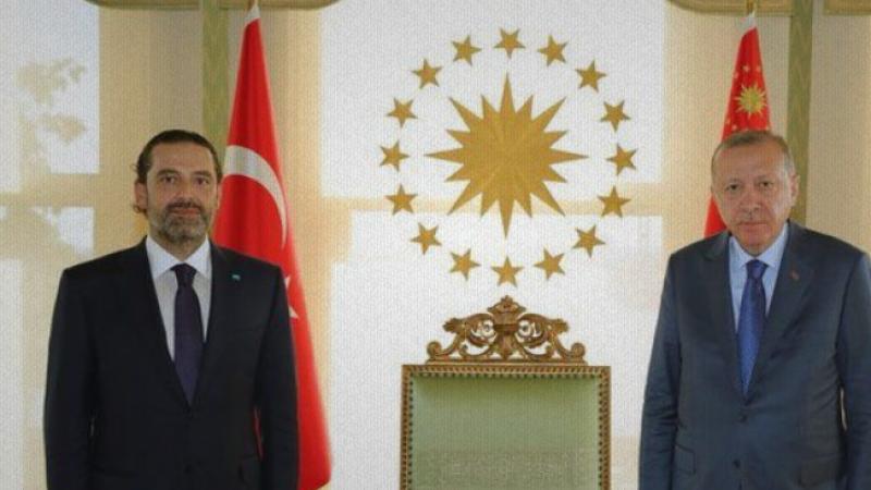 Cumhurbaşkanı Erdoğan ile Saad Hariri basına kapalı görüşme gerçekleştirdi