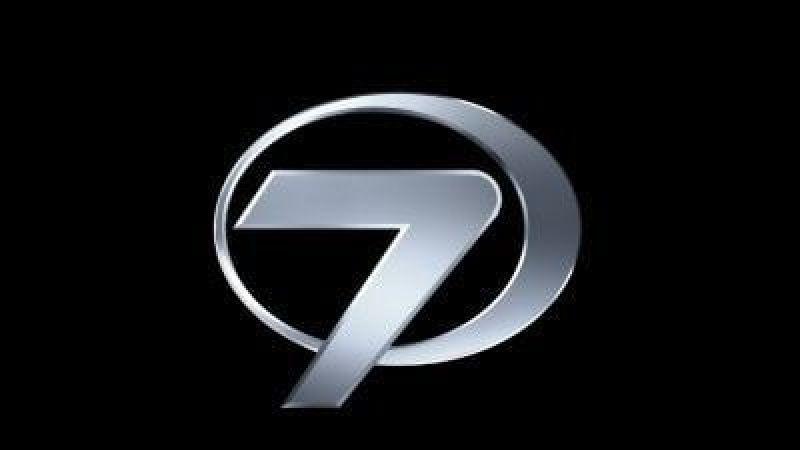 13 Eylül 2021 Pazartesi Kanal 7 Yayın Akışı