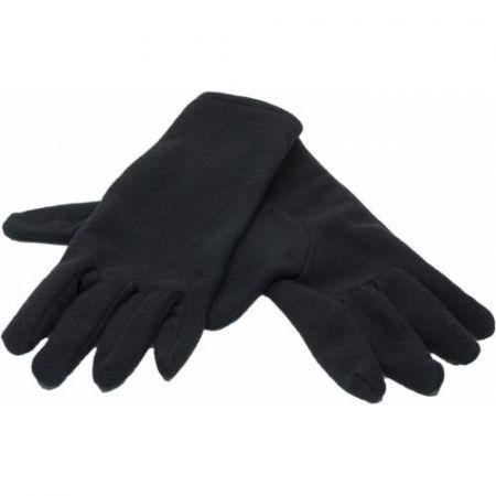 Siyah Lateks Eldiven Fiyatları İçin www.ismont.com.tr