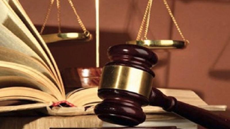Hukuki Davalar Ve Danışmanlık Hizmetleri