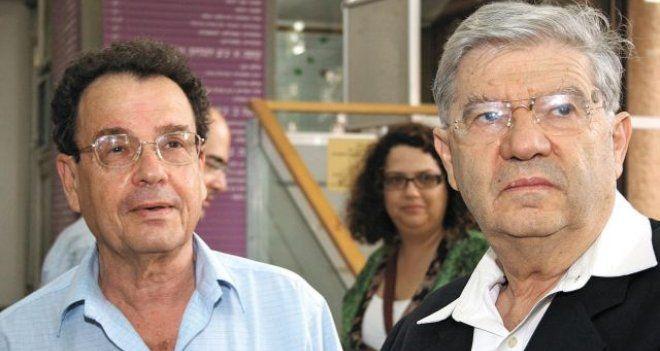 İsrail Eski Adalet Bakanı sordu: 'Siyasilerimiz hangi zaferden bahsediyor'