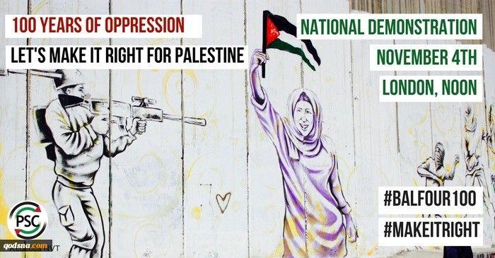Londra'da Balfour Deklarasyonu'nu kınayan afişler yasaklandı!