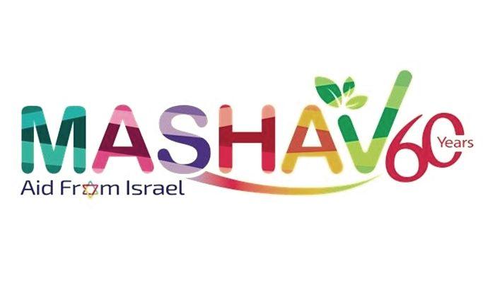 Türkiye'de tarım ve hayvancılığa İsrail kancası: 'MASHAV'