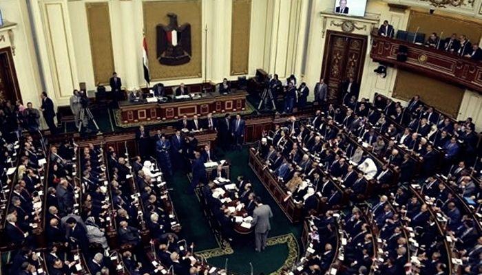 Mısır, '400 bin dolara vatandaşlık satacak' tasarıyı kabul etti
