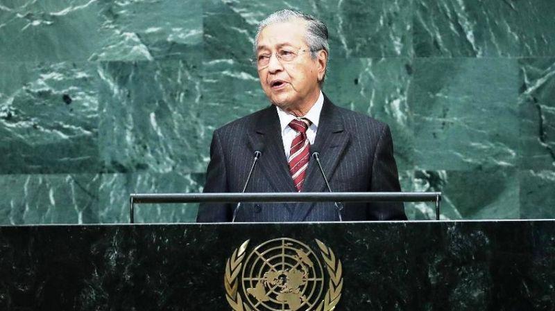Malezya Başbakanı BM'de konuştu: Dünyadaki terörün en büyük sebebi İsrail'dir