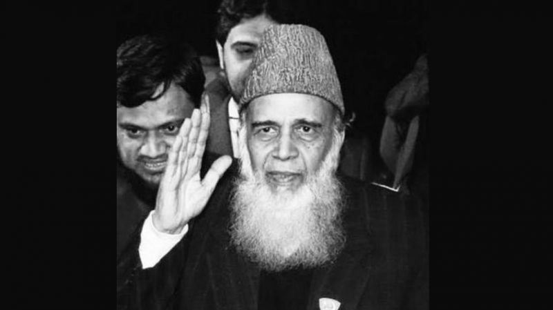 Pakistan Cemaat-i İslâmî Hareketi'nin eski lideri Sayed Munavvar vefat etti
