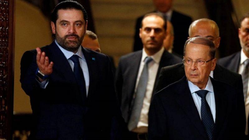 Lübnan'da Hariri hükümeti kurmakla görevlendirildi