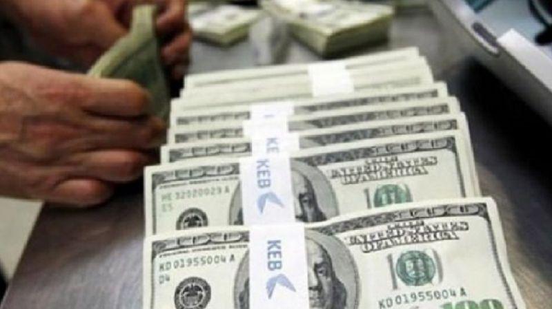 Merkez Bankası, yıl sonu dolar tahminini açıkladı