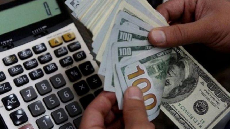 2021 sonunda dolar ne kadar olacak? Merkez Bankası tahminini paylaştı