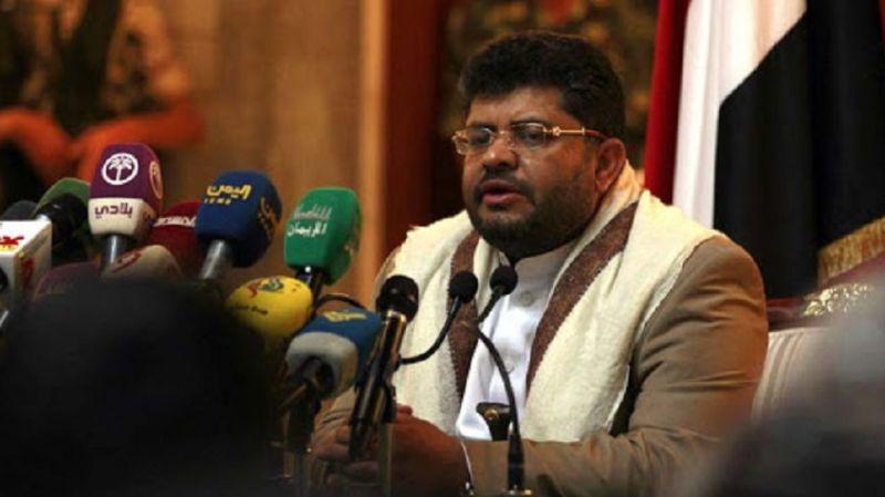 'BM çifte standart uyguluyor, Yemen'deki Suud zulmünü görmezden geliyor'