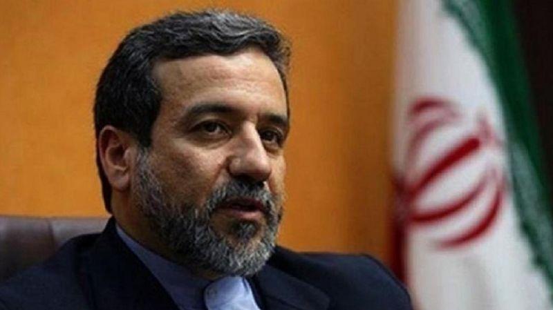 İran: ABD ile enerji, banka ve liman sektöründeki yaptırımların kaldırılmasında anlaşmaya vardık