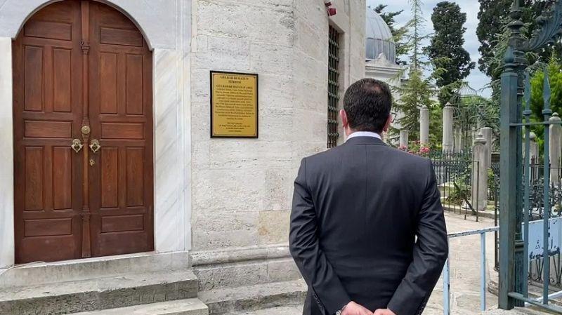 Karamollaoğlu: İmamoğlu'na açılan soruşturmayı havsalam almıyor