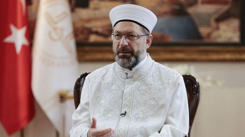 Diyanet İşleri Başkanı'ndan İslam Ümmetine Çağrı: Zalim İsrail, ümmetin dağınıklığından cesaret alıyor
