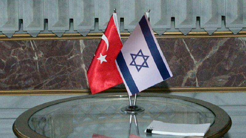 Siyonist rejimden Türkiye açıklaması