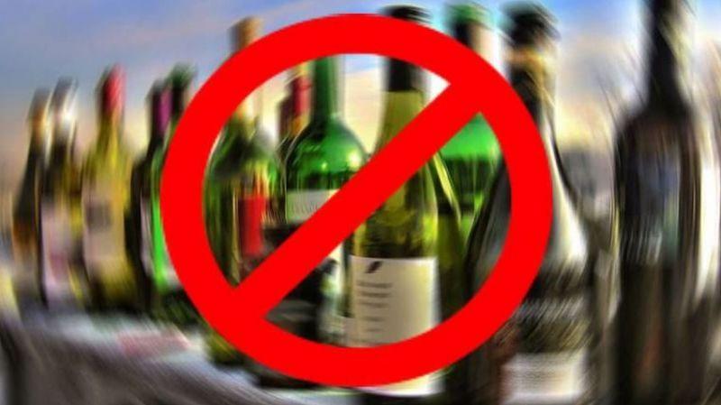 İçişleri: Alkol yasağı hafta sonları devam edecek