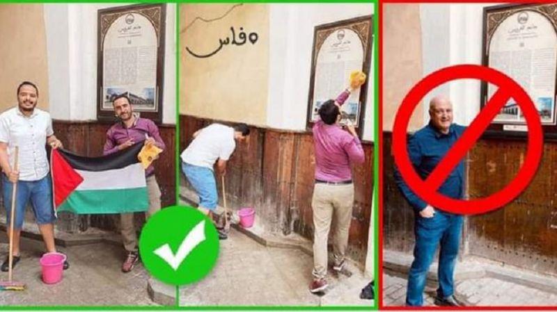 Siyonist İsrail'in Fas'taki diplomatik misyon şefine protesto: Ziyaret ettiği mekanlar temizlendi