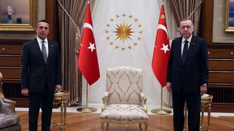 Erdoğan, Ali Koç'un mektubuna cevap verdi