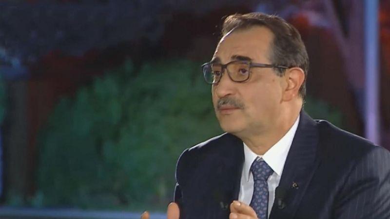 Enerji Bakanı'ndan elektrik ve doğalgaz zammı açıklaması