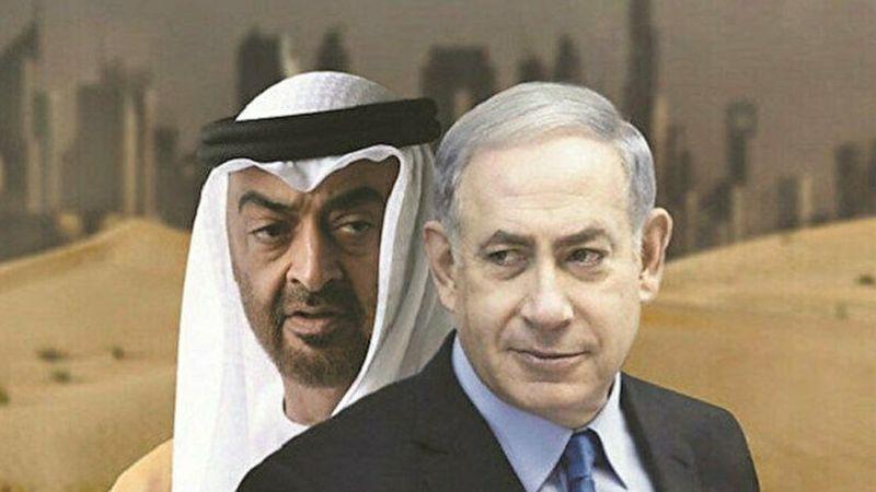İsrail, BAE'ye büyükelçi atadı