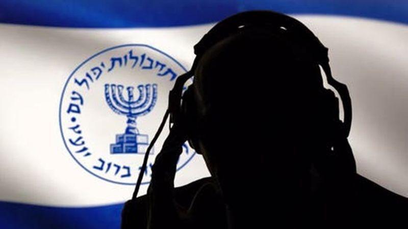 45 yıl sonra Mossad'ın yaptığı gizli operasyon ortaya çıktı
