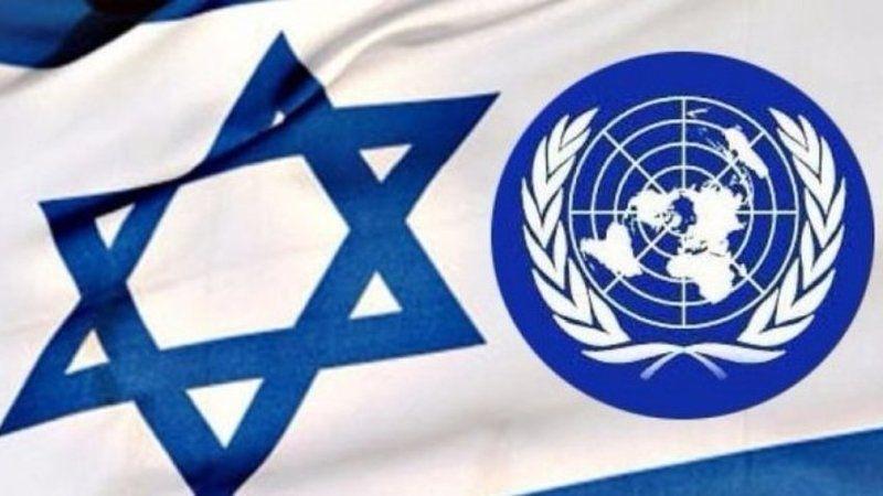 Suriye'den BM'ye İsrail çağrısı: Önlem alın