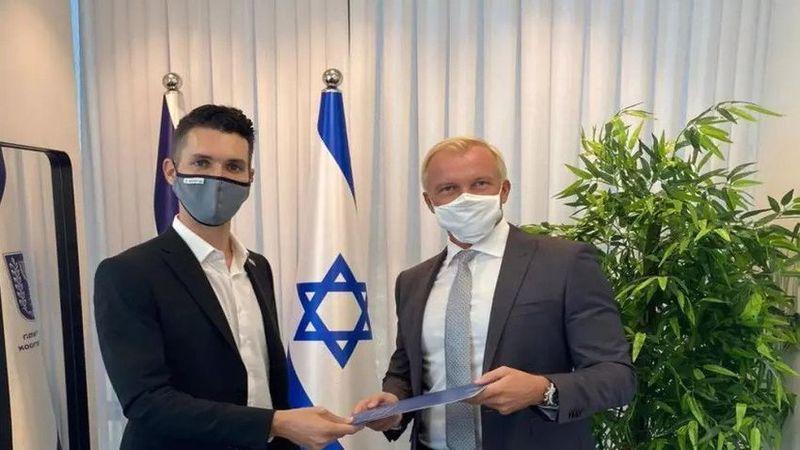 Slovakya, İsrail büyükelçiliğini işgal altındaki Kudüs'e taşıdı