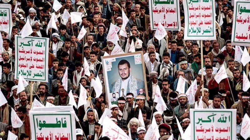 Ensarullah, Yemen'de kritik bölgeyi ele geçirdi