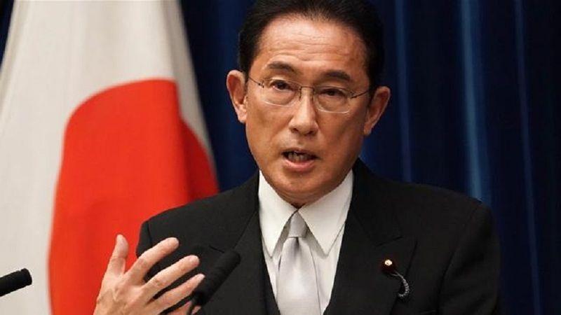 Japonya'dan Afganistan'a '190 milyon dolar' sözü