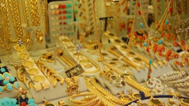 Çeyrek altında şaşırtan gelişme, işte güncel altın fiyatları