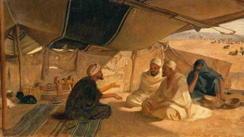 Cahiliye Kavramı ve Cahiliyye Dönemi Dini ve Sosyal Hayat