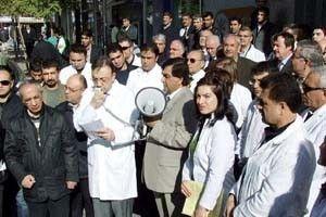 Gaziantepli Eczacılar Anahtar Bıraktı