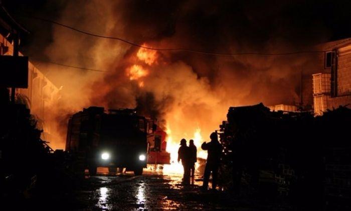 Gaziantep Organize Sanayide Büyük Yangın