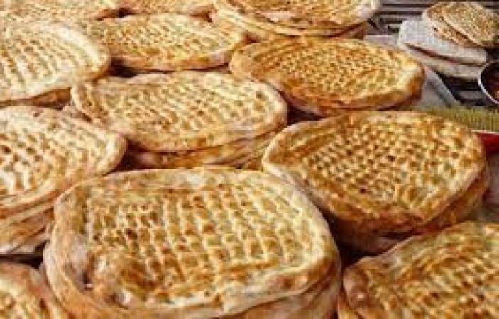Gaziantep'te Ekmeğe Zam Geldi